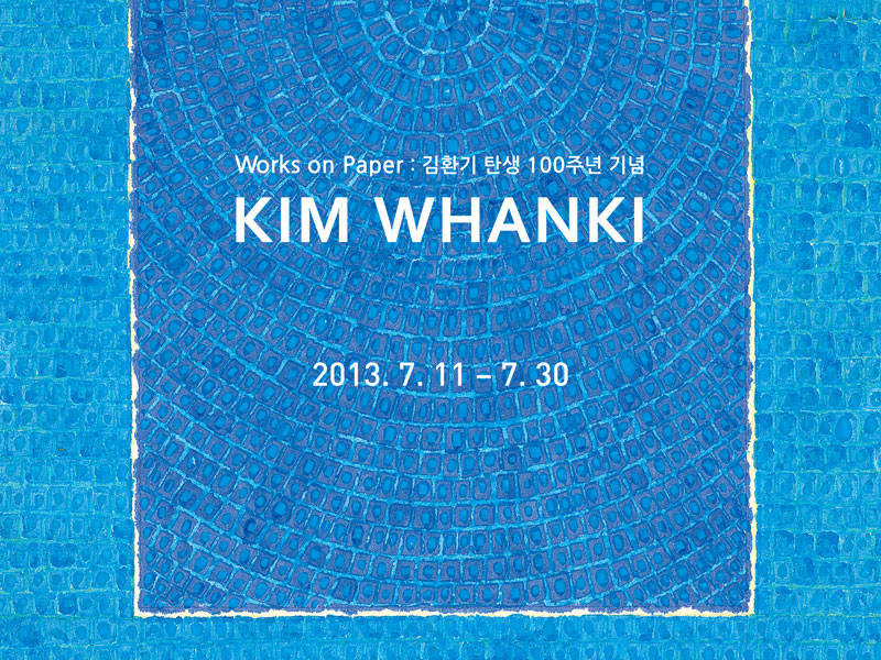 Kim Whanki: Works on Paper