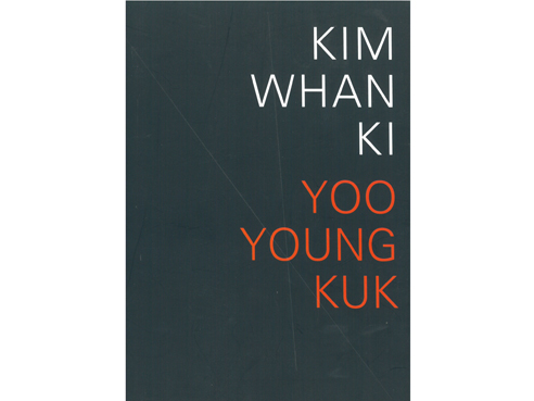 The First Generation of Korean Abstract Art:  KIM Whanki · YOO Young Kuk
